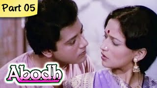 Abodh - part 05 of 11 - super hit classic romantic hindi movie - madhuri dixit