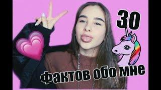 видео Александра Абрамейцева