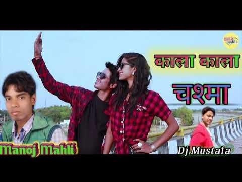 New Nagpuri Song 2019// Kala Kala Chasma/ Singer Manoj Mahli,,(MK Nagpuri)