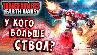 МИСТЕР КИБЕР ВСЕЛЕННАЯ ТРАНСФОРМЕРОВ! Трансформеры Войны на Земле Transformers Earth Wars #213