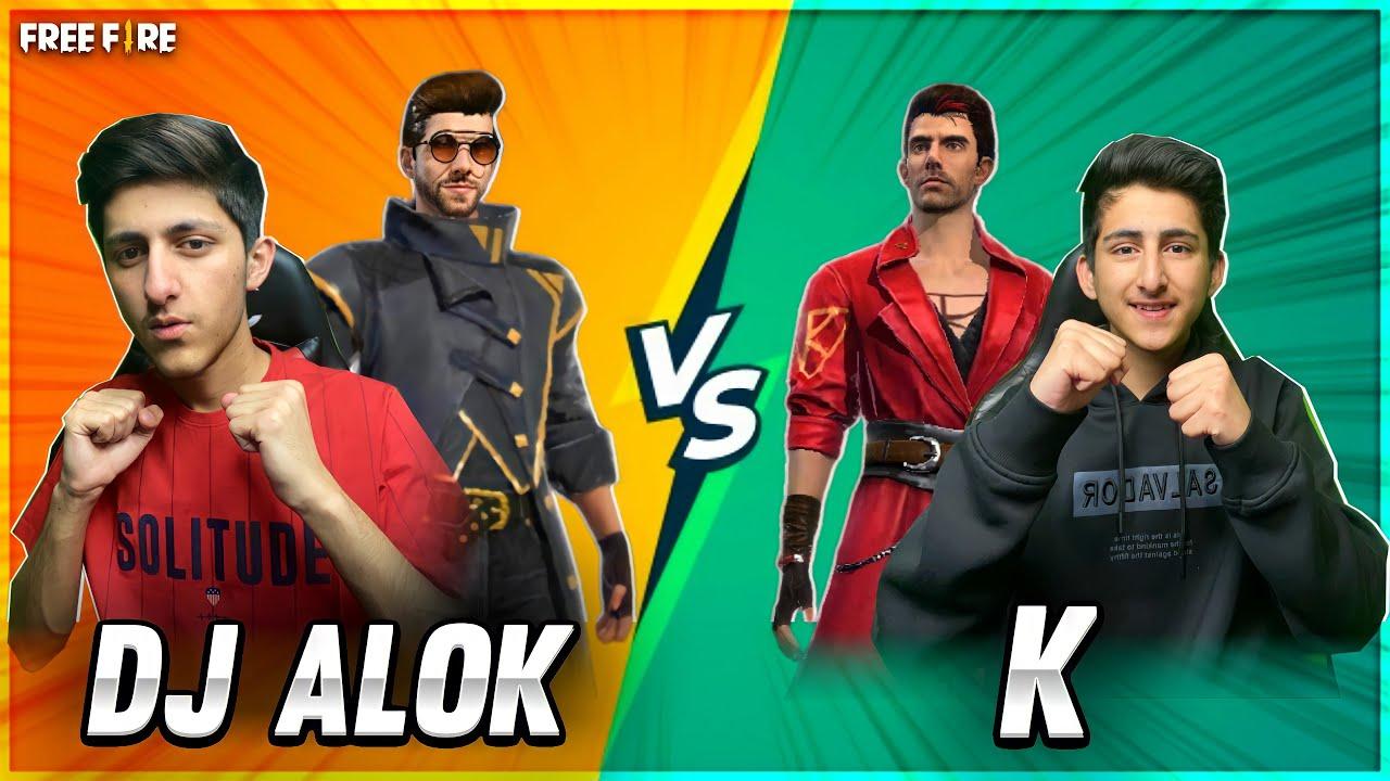 Dj Alok Vs K | Bhai Vs Bhai ? Best Clash Squad Battle Pc vs Mobile Who Will Win? - Garena Free Fire