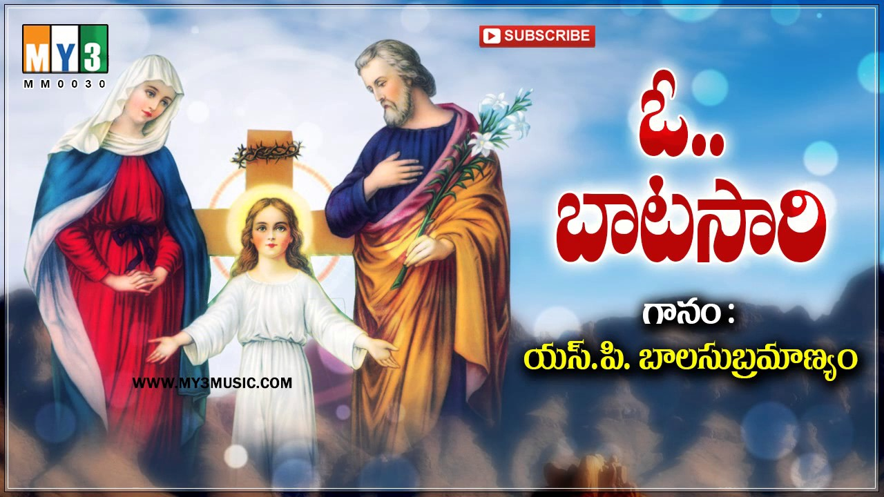 Christian Video Songs Free Download Telugu