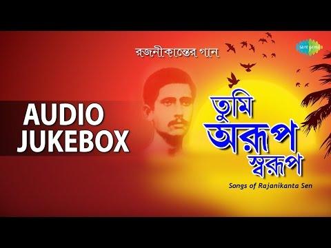 Best of Poet Rajanikanta Sen - Vol 2 | Popular Bengali Songs | Audio Jukebox