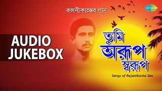 Best of Poet Rajanikanta Sen - Vol 2 | Popular Bengali Songs | Audio Jukebox