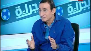 بجراءة |  د. عبد المنعم عمارة :  أنا ضد وزارة للشباب ومع وزارة للرياضة