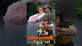 Kolai karan Tamil Full Movie : Vidharth and Sanchita Shetty