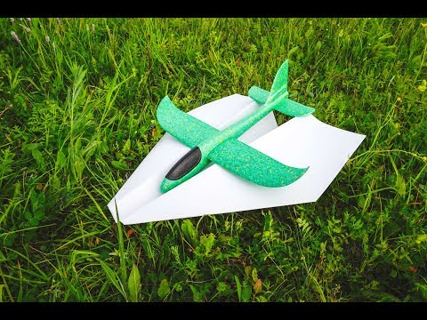 Метательный планер VS бумажный самолёт