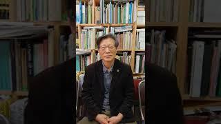 Gratulmesaĝo de s-ro LEE Jungkee / Ucapan selamat dari penutur Esperanto Korea.