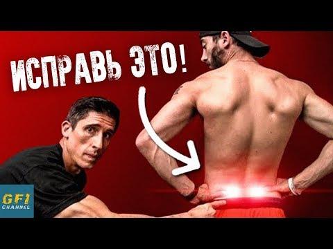 Болит в правой нижней части спины