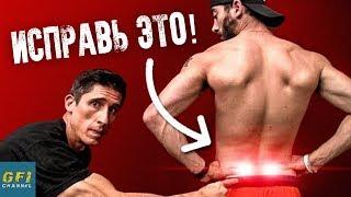 видео Упражнение, которое реально избавляет от болей в пояснице!
