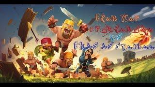 Clash of Clans: Nerdolandia vs This is spartaa [Clan War]