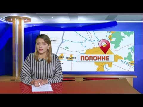 Телеканал Ексклюзив: Новини громад від 26 жовтня