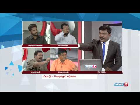 What will be the next move of BJP govt on Ram Temple issue? | Kelvi Neram | News7 Tamil