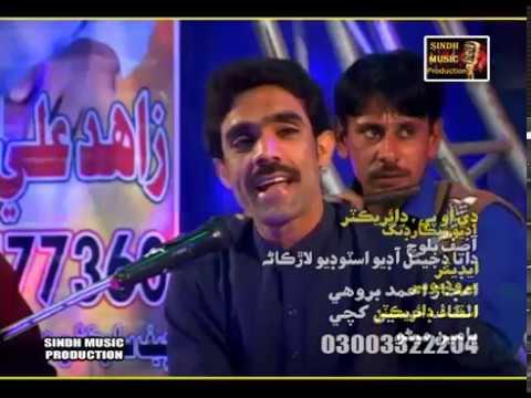 Je Khalqio Huee | Singer Zahid Ali | Poet Fareed Abbasi | Video Songs | Sindh Music Production