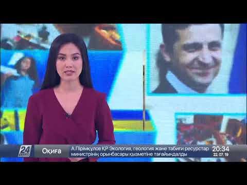 «Слуга народа» лидирует на парламентских выборах в Украине