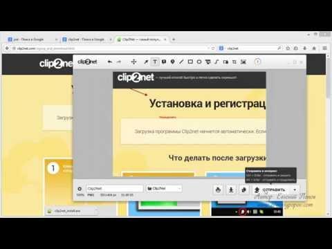 скачать программу для создания монтажа видео