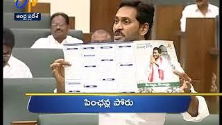 11 Am  Ghantaravam  News Headlines  23rd July 2019  Etv Andhra Pradesh