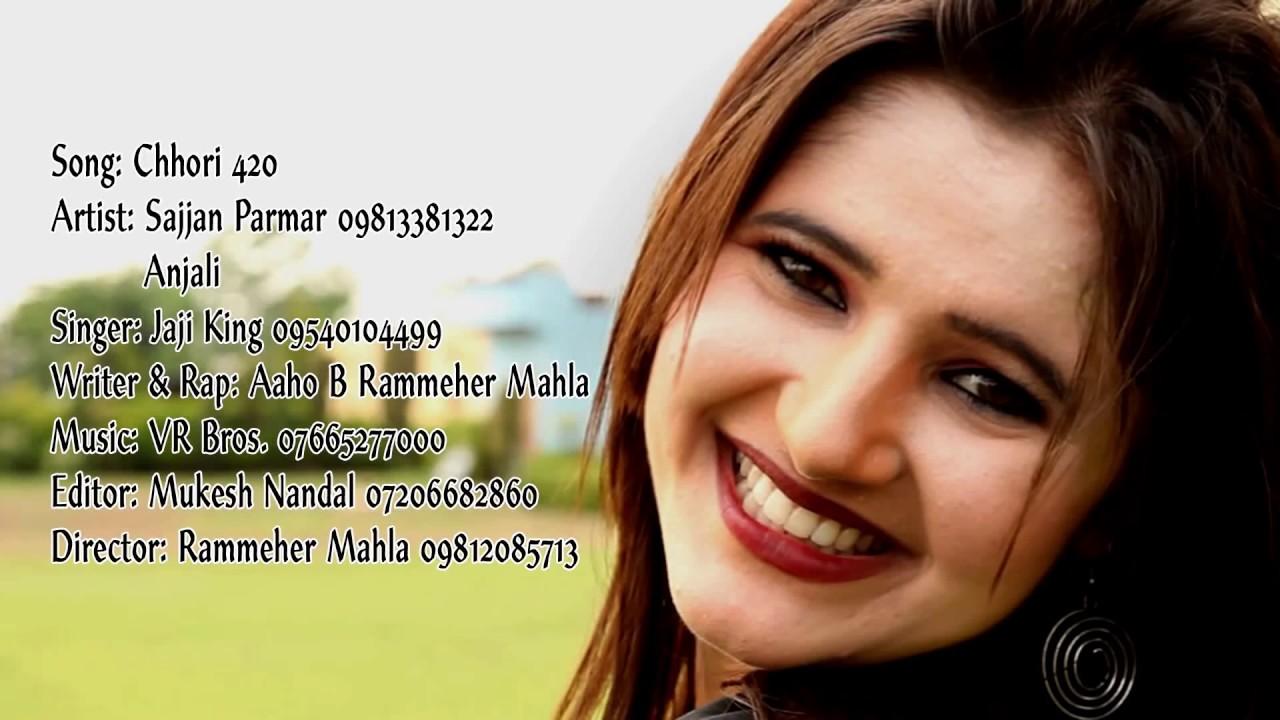 Chhori 420   Haryanvi New Love Song 2017   Mard Ki Yaari   Jaji King   Rammeher Mahla