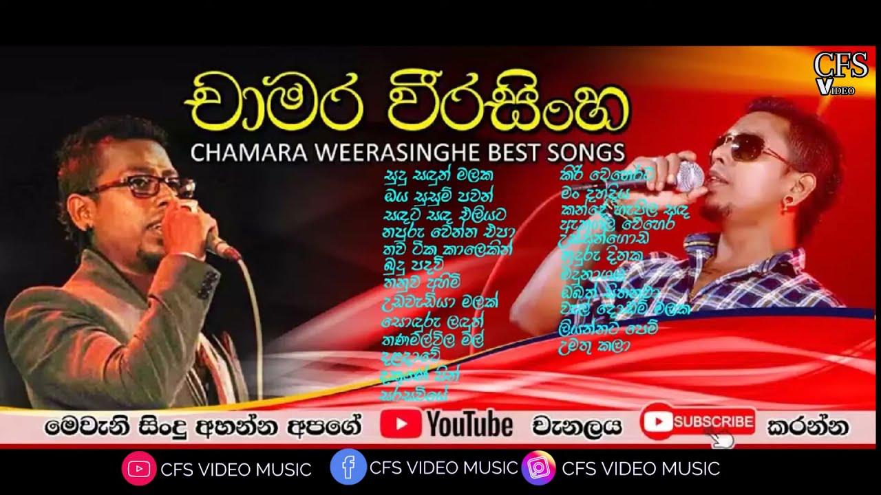 Chamara Weerasinghe Listen Live - Colombo, Sri Lanka | Online Radio Box