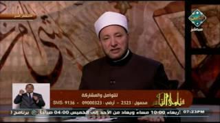 بالفيديو.. مدير الفتوى: العمرة لا تُسقط الصلوات الفائتة