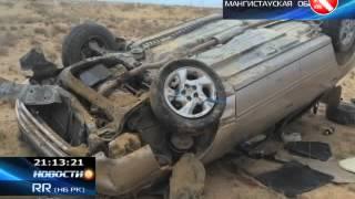 КТК: В ДТП попала машина из свадебного кортежа