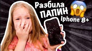 видео Встречаем iPhone 8 и iPhone 8 Plus