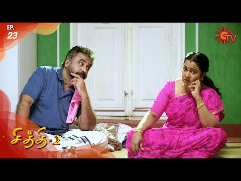 Chithi 2 - Episode 23 | 21st February 2020 | Sun TV Serial | Tamil Serial