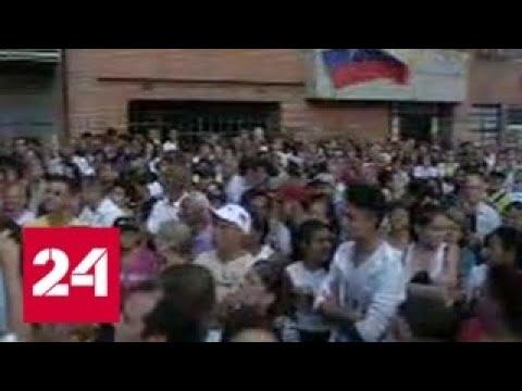 Трамп признал временным президентом Венесуэлы главу парламента