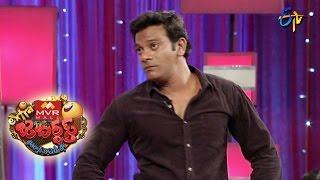 Super Sreenu Performance – Extra Jabardasth – Episode No 4 – ETV  Telugu