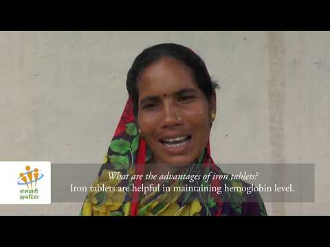 Participatory video: Iron for healthy future