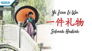 一件礼物 - Yi Jian Li Wu - Herlin Pirena (Video)