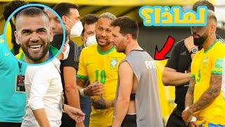 لماذا ارتدى ليونيل ميسي سترة مصور في مباراة البرازيل و الأجنتين و التي تسببت له بالسخرية ؟