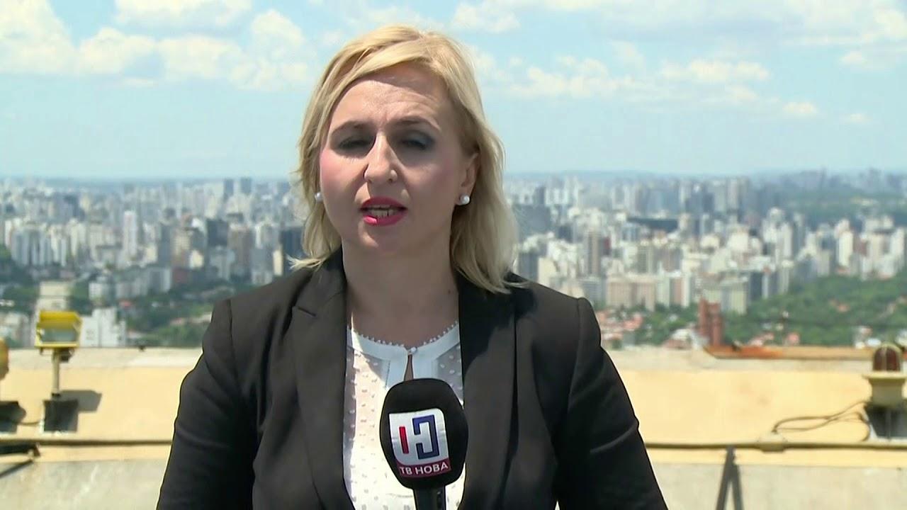 Бразил пати орги