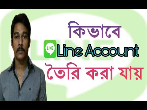 How to create line account tutorial in Bangla