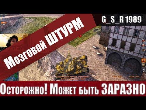 WoT Blitz - Премия Золотая Клешня блица.Топ днарь против АФК танка- World Of Tanks Blitz (WoTB)