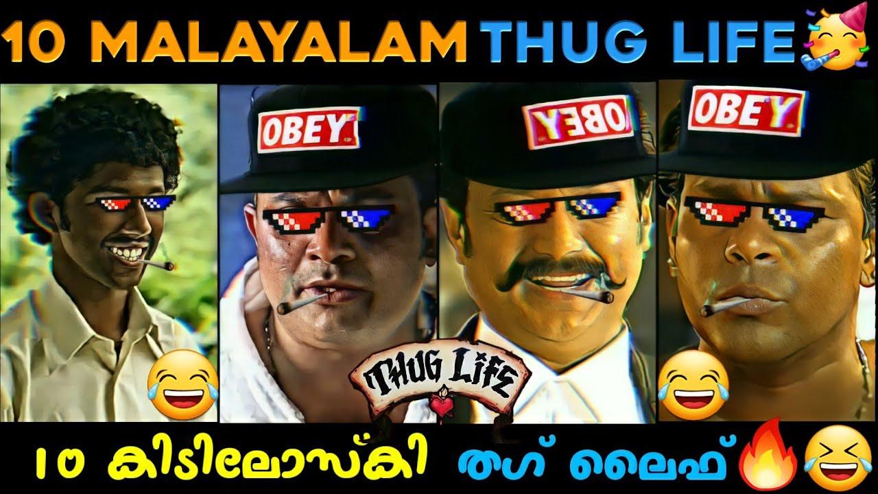 Top 10 Malayalam Thug Life Videos ?? | Appukuttan Thugs | Malayalam Movie Thuglife ? | Malluthuglife