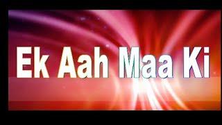 //lakhan kumar//ek aah ma ki//bharatpur first movie