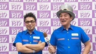 電気グルーヴにCDJ 18/19(カウントダウン・ジャパン)でインタビュー!「爪あとを残したいなと思います」<COUNTDOWN JAPAN 18/19>
