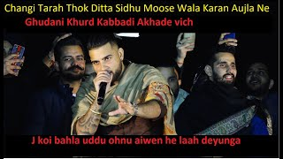 Karan Aujla Reply  Sidhu Moose Wala Says Don't put your Mother In front of Media for your mistakes