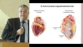 Саливончик Д.П., Алкогольная кардиомиопатия
