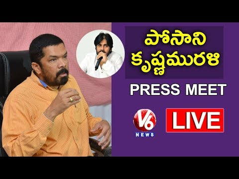 Posani Krishna Murali Press Meet LIVE | Posani Counter To Pawan Kalyan | V6 News