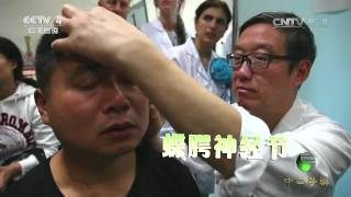 20160413 中华医药  洪涛信箱:摆脱鼻炎有妙招