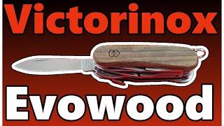 видео Нож Victorinox EvoWood 17 2.3911.63 (85мм 13 функций, рукоять ореховое дерево)