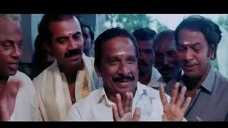 Thevar Magan Tamil Movie