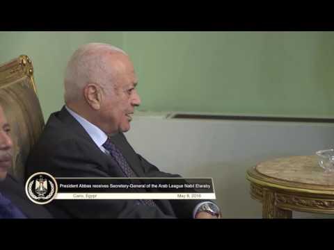 President Abbas receives Secretary-General of the Arab League Nabil Elaraby