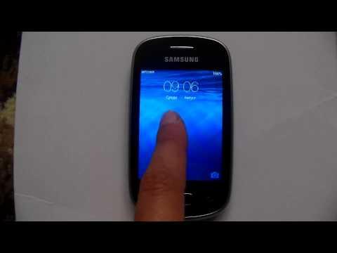 "Программа для Андроид ""IOS 8 Блокировка экрана"""