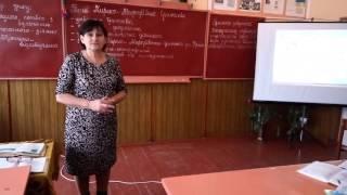 Фрагмент уроку  Історія України  9 клас