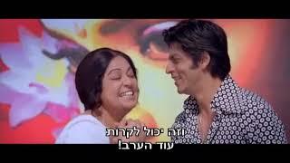 אום שאנטי אום Om Shanti Om (2007)