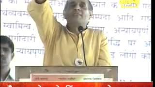 Dr. Hari Om Panwar @ Ramlila Maidan
