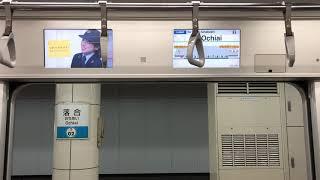 【肉声放送が自動放送と同じ】東京メトロ東西線15000系 落合から高田馬場駅間に乗車